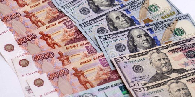 نرخ دلار و ارز