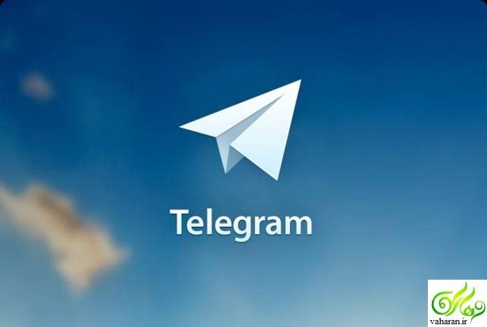 آموزش ساخت رمز عبور قوی با تلگرام + عکس