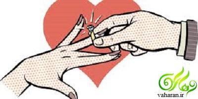 تحقیقات تازه درباره سن مناسب ازدواج / امیدوارکننده است!