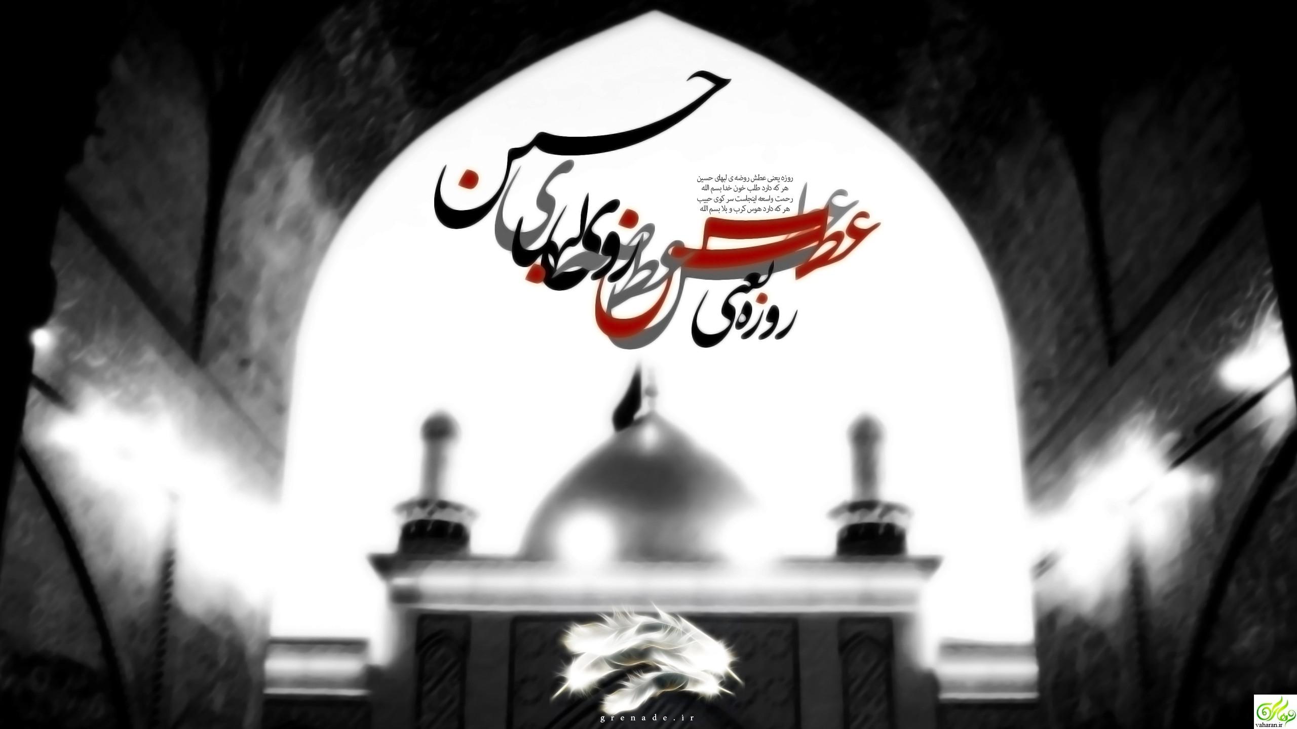 دانلود نوحه زینب زینب + متن نوحه