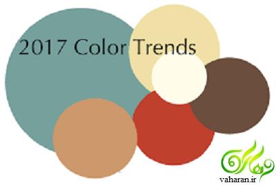 اعلام رنگ سال 2017 / رنگ شیک و منحصربفرد