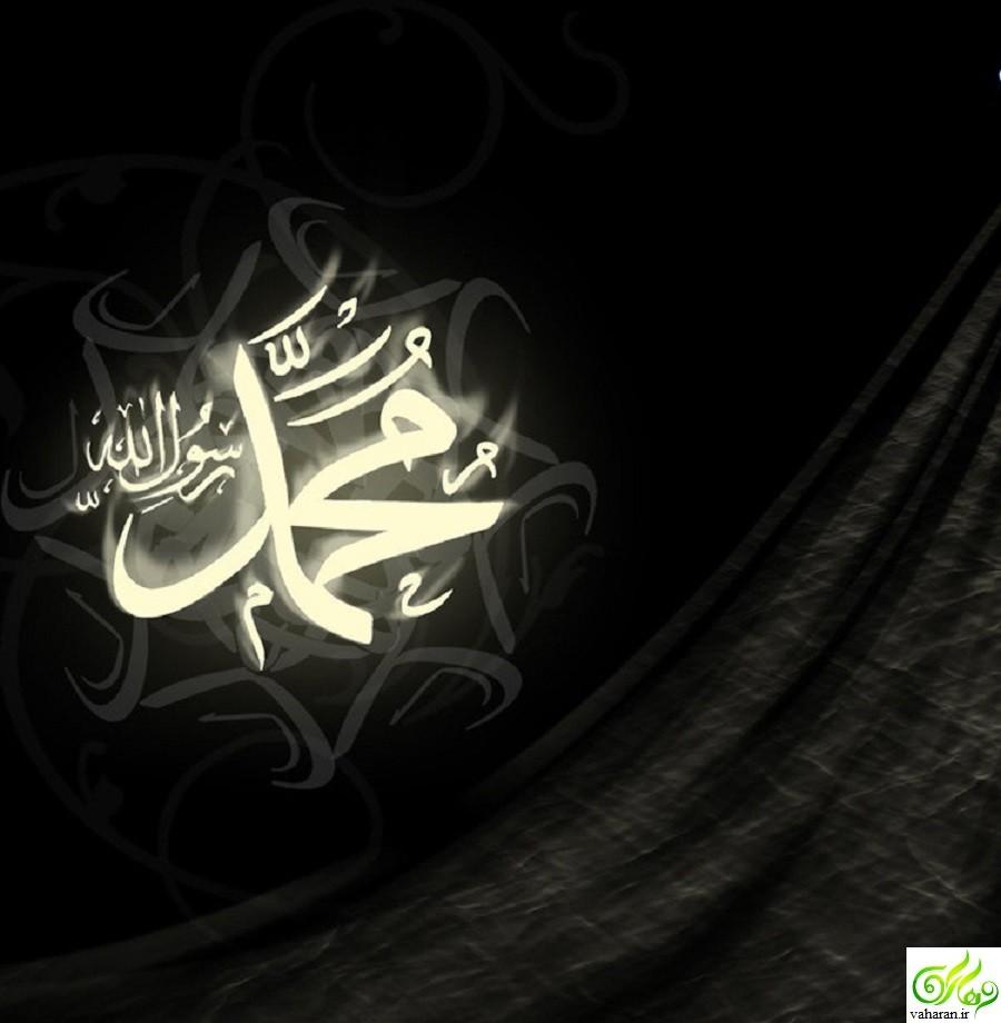 اس ام اس تسلیت رحلت پیامبر اکرم (ص) آذر ۹۵