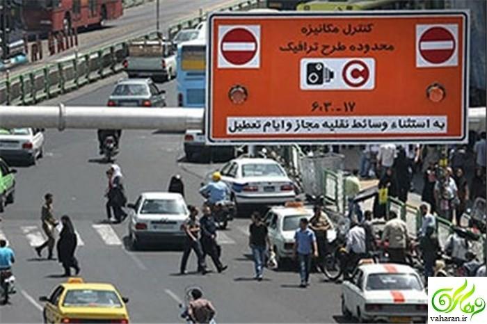 برنامه زمانی محدودیت های ترافیکی خرداد 96