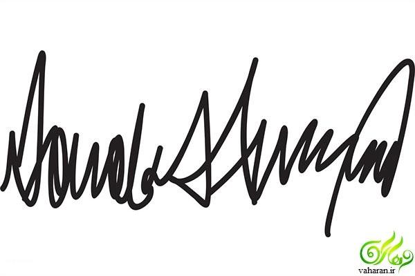 امضای دونالد ترامپ و معنای آن از نظر خظ شناسان
