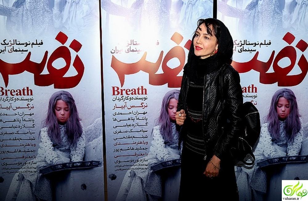 عکس های اکران فیلم نفس نرگس آبیار با حضور بازیگران و هنرمندان آبان 95