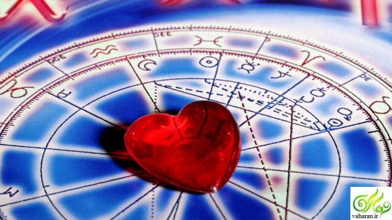 فال عشق هفتگی از 28 اسفند 96 تا 4 فروردین 97