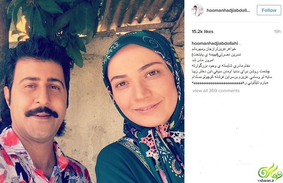 مادر شدن نسرین نصرتی بازیگر نقش فهیمه پایتخت + بیوگرافی