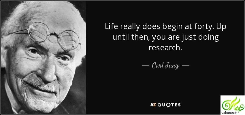 ناب ترین جملات کارل گوستاو یونگ اسطوره روانشناسی