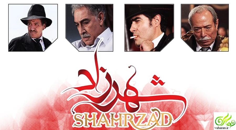 گریم جدید ترانه علیدوستی در سریال شهرزاد ۲  + عکس و بیوگرافی آبان ۹۵