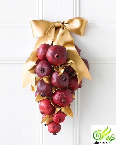 آموزش درست کردن درکوب شب یلدا 95 با انار به شکل خوشه انگور!