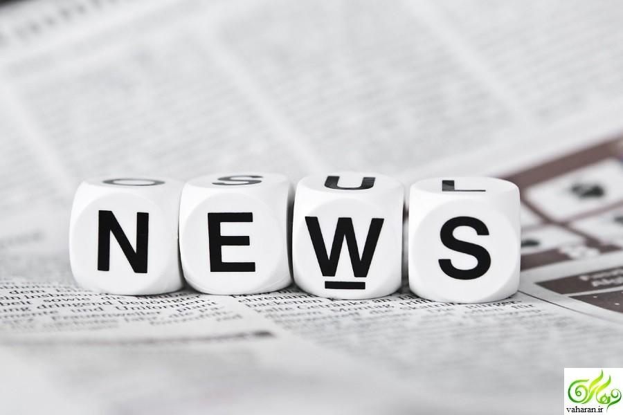 تیتر مهمترین خبرها در روز جمعه 19 آذر 95