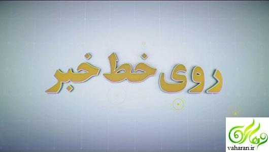 جزییات دستگیری 120 زن و مرد در وضعیت مست در یک کافی شاپ در تهران