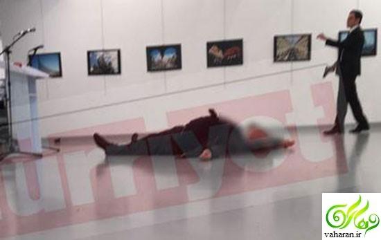 جزییات کامل خبر ترور سفیر روسیه در ترکیه + فیلم و عکس