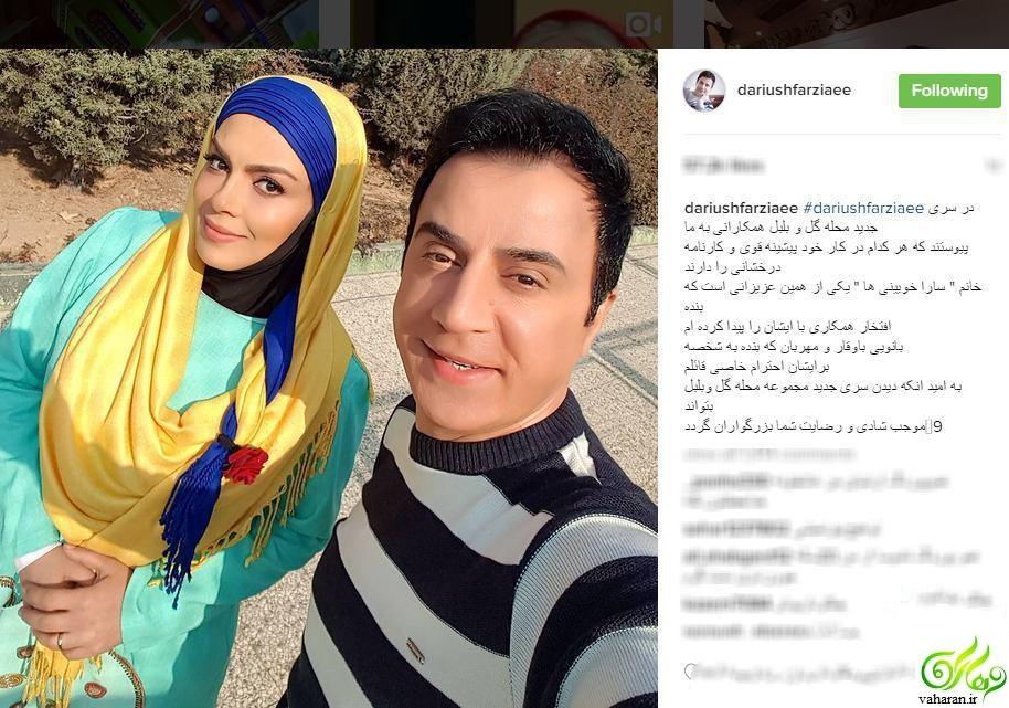 حضور سارا خوئینی ها در برنامه محله گل و بلبل عمو پورنگ