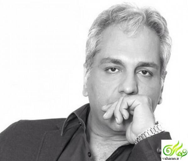 دانلود کلیپ حرفهای جنجالی مهران مدیری در برنامه دورهمی شب گذشته آذر 95