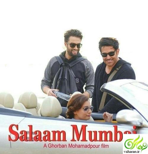 دانلود کلیپ سلام بمبئی با صدای بنیامین