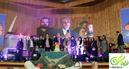 عکس های جشن شب چله چلچراغ با حضور بازیگران دی ۹۵