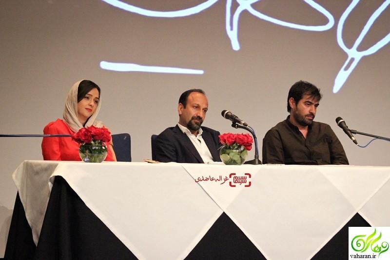 فروشنده اصغر فرهادی در بین 9 نامزد برتر اسکار 2017