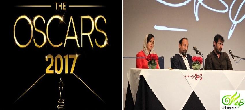 فروشنده اصغر فرهادی در بین ۹ نامزد برتر اسکار ۲۰۱۷