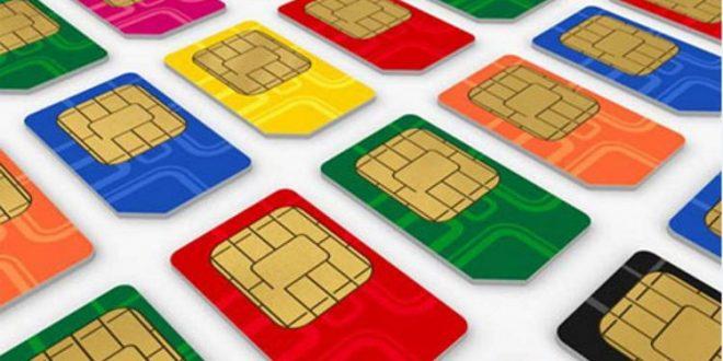 مسدود شدن سیم کارت های بی هویت از فردا پنجشنبه 30 دی 95