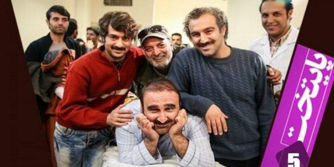 عکس های تست گریم بازیگران سریال پایتخت 5 + خلاصه داستان