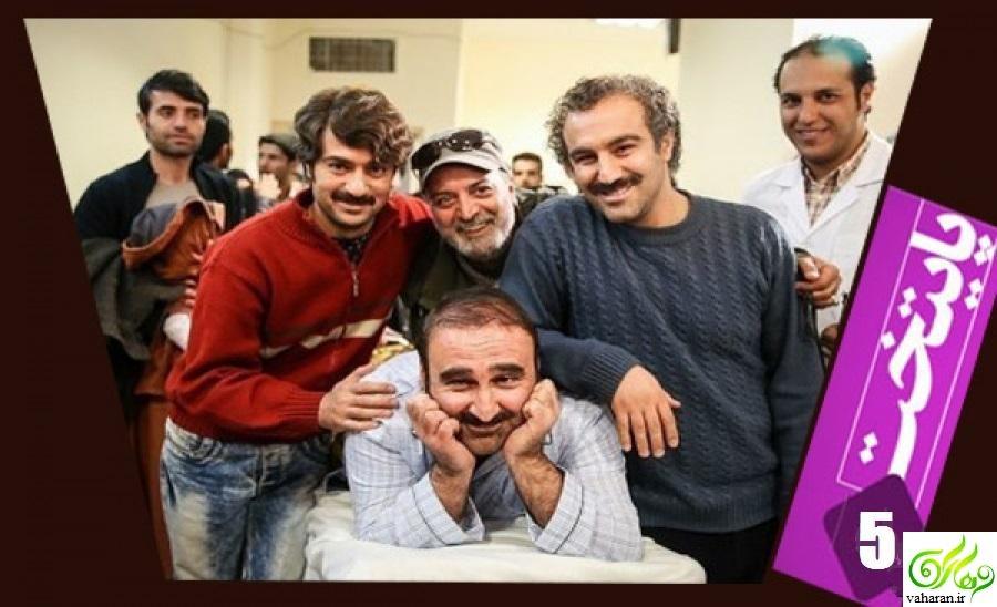 اخبار جدید در مورد سریال پایتخت 5 برای رمضان 96