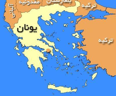 کشته شدن سفیر یونان به دست معشوقه همسرش!