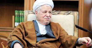 خبر تاسف انگیز درگذشت هاشمی رفسنجانی 19 دی 95