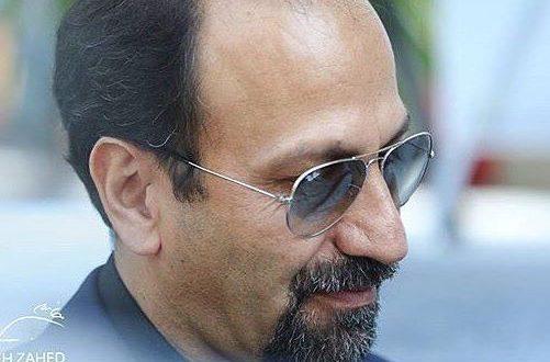 اصغر فرهادی در اسکار 2017 شرکت نمی کند + متن نامه