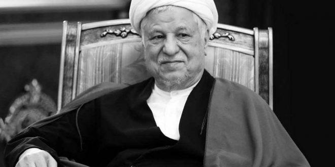 انتشار متن وصیت نامه رفسنجانی دی 95