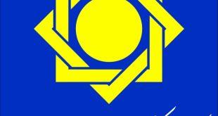 تسهیلات ویژه بانک مرکزی برای حاثه دیدگان ساختمان پلاسکو بهمن 95