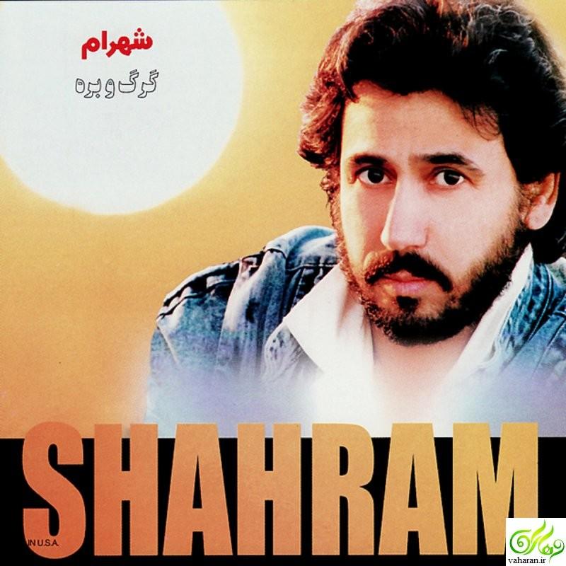 جزییات دقیق خبر بازگشت شهرام شب پره به ایران + فیلم