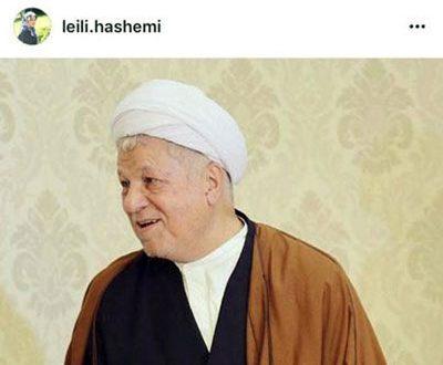 جزییات مراسم عقد نوه رفسنجانی دو روز قبل از رحلت ایشان