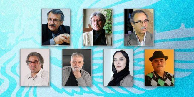 حواشی جنجالی داوری جشنواره فجر 95