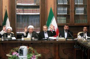 ریاست جلسه مجمع تشخیص مصلحت نظام فردا 25 دی 95 کیست؟!