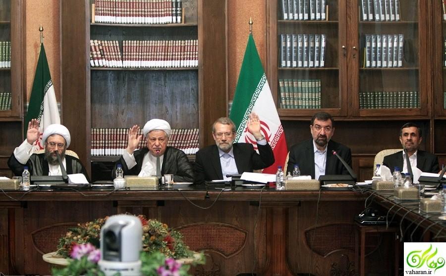 کنسل شدن جلسه مجمع تشخیص مصلحت نظام فردا ۲۵ دی ۹۵ + علت