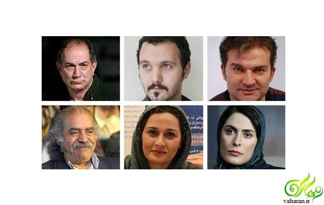 سریال دیباجی (زیر پای مادر) ماه رمضان 96 از شبکه یک + بازیگران و داستان و عکس و تیزر