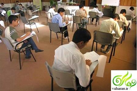 عدم لغو امتحانات نهایی دانش آموزان دی 95
