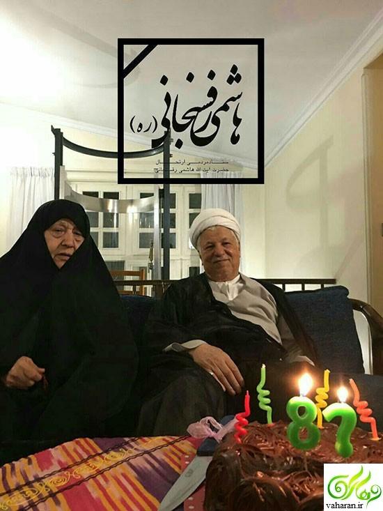 عکس آخرین جشن تولد رفسجانی در کنار همسرش دی 95