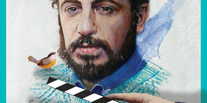 برنامه کامل سینمای مردمی جشنواره فیلم فجر 95