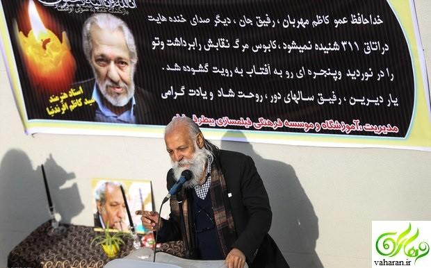 عکس های مراسم تشییع کاظم افرندنیا با حضور بازیگران و هنرمندان