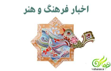 ماجرای خواستگاری از بازیگر زن معروف ایرانی و تهدید به اسیدپاشی روی او!