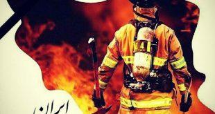 مکان تشییع و خاکسپاری شهیدان آتش نشان پلاسکو اعلام شد
