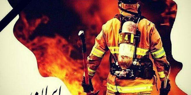 اطلاعیه فوری برای متوفیان حادثه ساختمان پلاسکو
