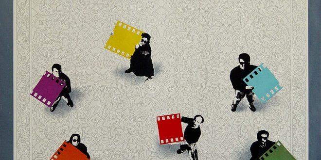 یازدهمین جشنواره فیلم فجر / جشنواره فیلم فجر 11 / جشنواره فجر 1371