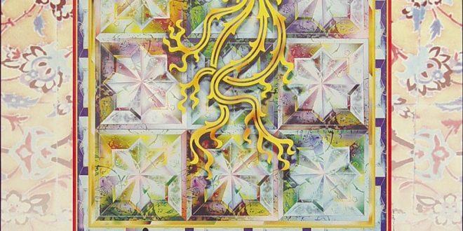 پانزدهمین جشنواره فیلم فجر / جشنواره فیلم فجر 15 / جشنواره فجر 1375