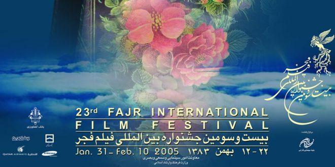 بیست و سومین جشنواره فیلم فجر / جشنواره فیلم فجر 23 / جشنواره فجر 1383