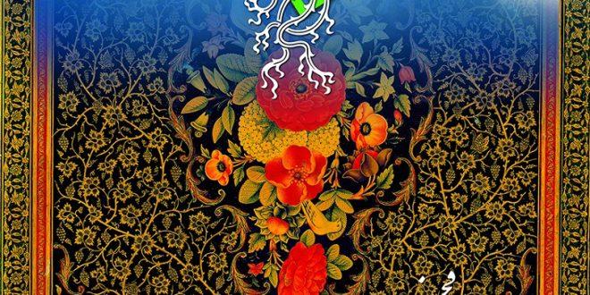 بیست و چهارمین جشنواره فیلم فجر / جشنواره فیلم فجر 24 / جشنواره فجر 1384