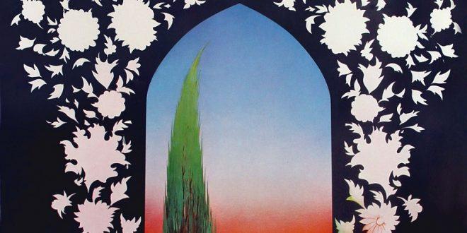 پنجمین جشنواره فیلم فجر / جشنواره فیلم فجر 5 / سال 1365