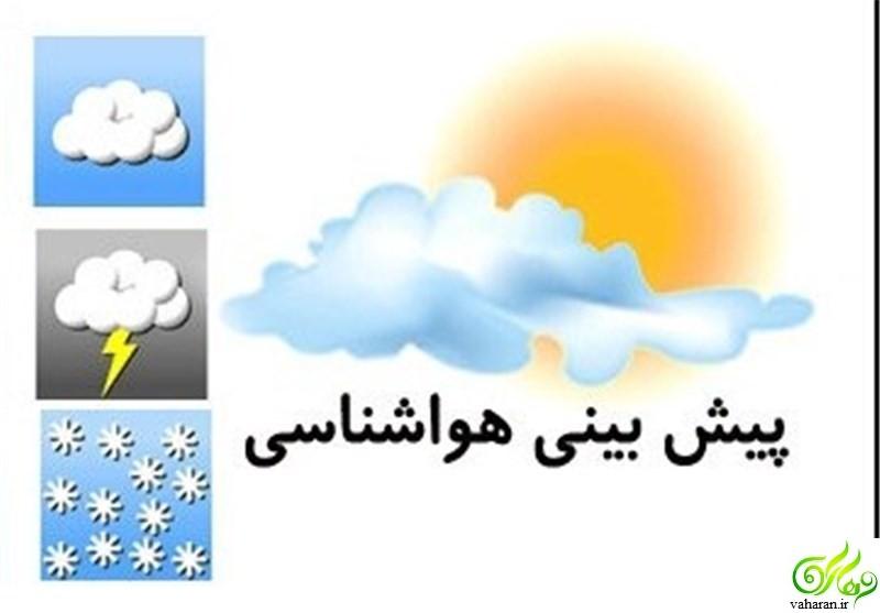 پیش بینی هوای شناسی از 1 مرداد تا 7 مرداد 96 : گرمای شدید در راه است